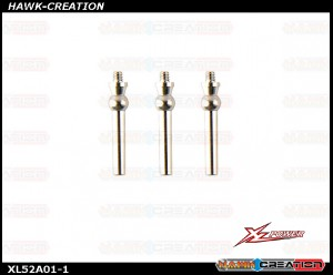 Metal Elevator Servo Linkage Ball  - XL520