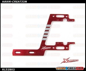 Metal Shapely Reinforcement Plate And Brace Assembly left  - XL520