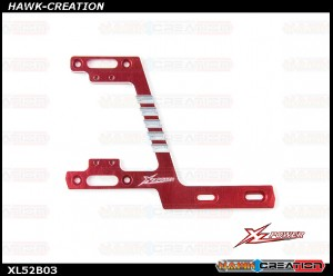 Metal Shapely Reinforcement Plate And Brace Assembly Right  - XL520