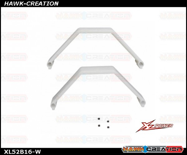 Landing Skid (White) - XL520