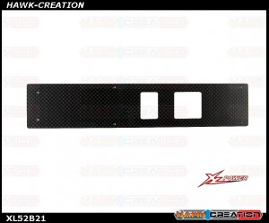 Carbon Bottom Plate - XL520
