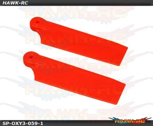Tail Blade 50mm Orange - OXY3