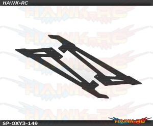 OXY3 TE - Low Profile Landing Gear Skid Spare