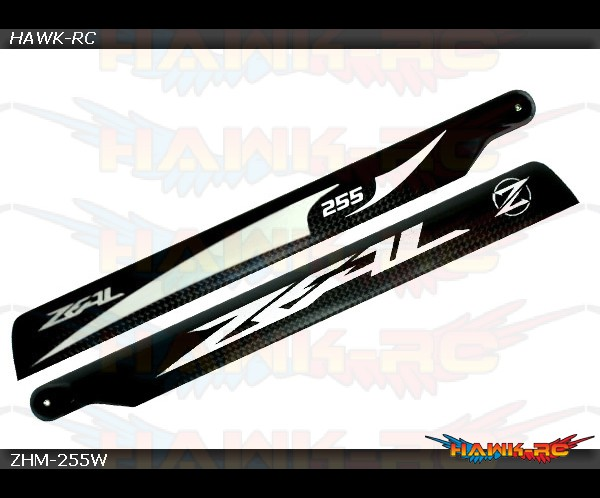 ZEAL Carbon Fiber Main Blade 255mm (White)