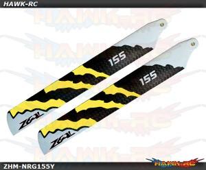 ZEAL Carbon Fiber Zeal Blades 155mm Energy (Neon Yellow)