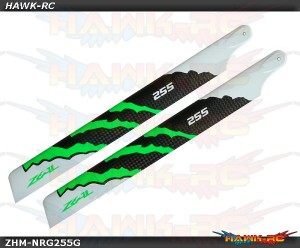 ZEAL Carbon Fiber Zeal Blades 255mm Energy (Neon Green)