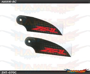 Zeal Carbon Fiber Tail Blades 70mm (Neon Orange)