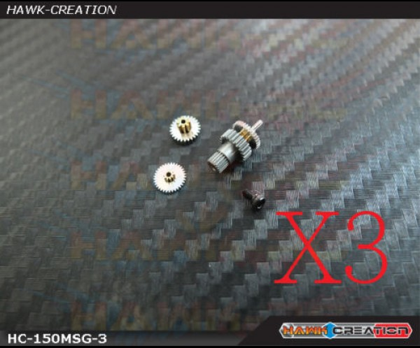Trex 150DFC DS150/DS155 Metal Servo Gear Combo (3 Sets)