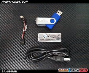 Blue Arrow Servo Program USB Interface (D04020MG, D05180MG....etc)
