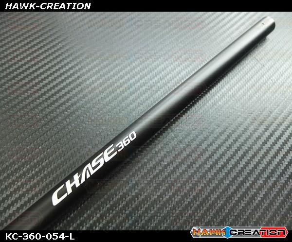 Aluminium Tail Boom 425mm - Chase 360