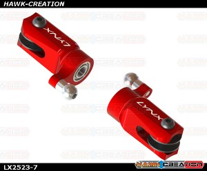 LYNX  - FireBall 280 - Tail Grip, Red Color