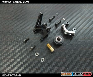 Upgrade Tail Rotor Control Arm With Pitch Silder Assembly Black - 470L