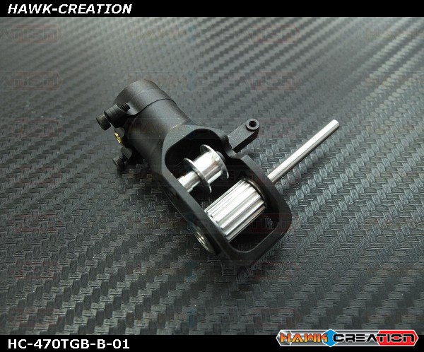 Upgrade Tail Gear Box (Clamp Style)Black - 470L