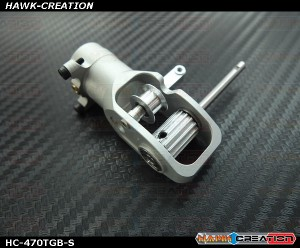 Upgrade Tail Gear Box (Clamp Style)Silver - 470L