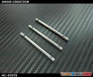Tail Shaft For Hawk 470L Tail Gear Box (3x47mm, 3pcs)