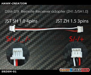 DSM-2/X  Remote Receiver adapter (ZH1.5/SH1.0)