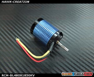 ALZRC 480 6S Brushless Motor 1850KV