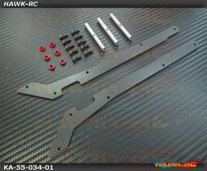 Agile 5.5 Side Frame Reinforcement Plate Set