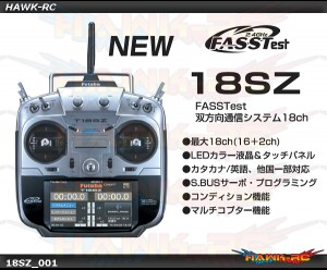 Futaba 18SZH 2.4Ghz FASST 18ch Transmitter & R7008SB HV Receiver S.Bus Combo(Mode 2)