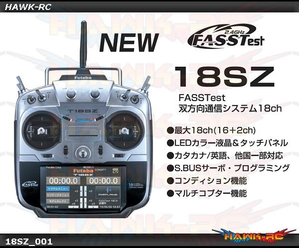 Futaba 18SZH 2.4Ghz FASST 18ch Transmitter & R7008SB HV Receiver S.Bus Combo(Mode 1)