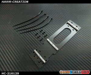 Hawk Creation GAUI X3 Carbon Base Plate
