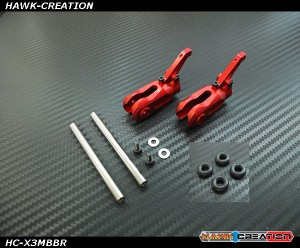Hawk Creation GAUI X3 Metal Main Rotor Grips (Red) with 2pcs Sipndle