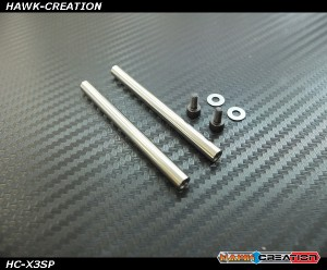 Hawk Creation GAUI X3 Spindle (2pcs) For Hawk X3 Metal Main Rotor Grips