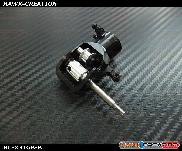 Upgrade Tail Gear Box (Clamp Style)Black - X3