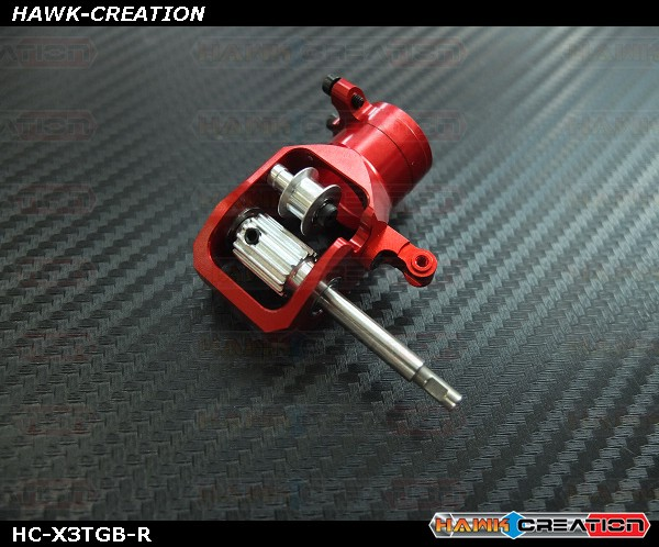 Upgrade Tail Gear Box (Clamp Style)Red - X3