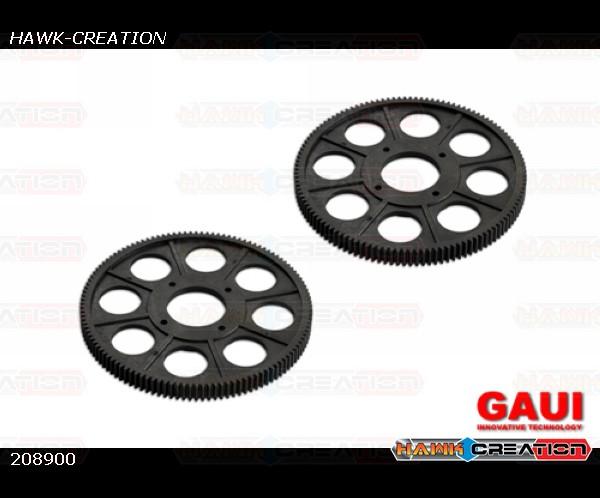 X5 120T Main Gears(Black)