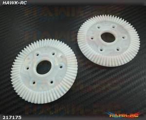 X7 66T Crown Gear (217175)