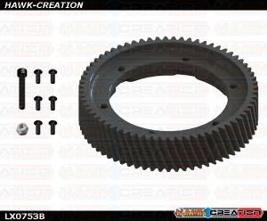 LYNX CNC Ultra Main Gear Spare - GOBLIN 700