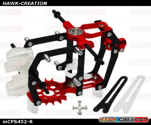 Rakonheli CNC AL Carbon Main Frame Set (Red) - Blade mCP S