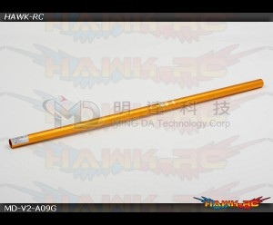 MD5/6 - MD-V2-A09G - Tail Boom & Torque Tube - MD6 - Gold / Yellow