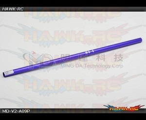 MD5/6 - MD-V2-A09P - Tail Boom & Torque Tube - MD6 - Purple