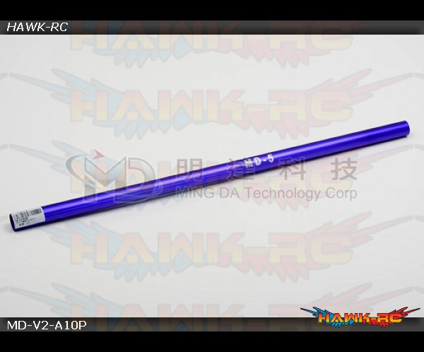 MD5/6 - MD-V2-A10P - Tail Boom & Torque Tube - MD5 - Purple