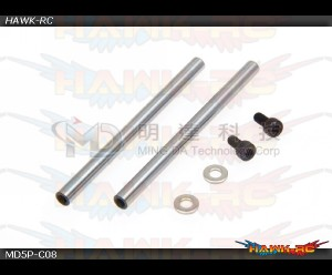 MD5/6 - MD5P-C08 - Feathering Shaft