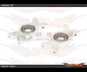 MD5/6 - MD5P-D03 - Upper Bearing Block