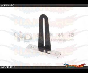 MD5/6 - MD5P-D13 - Anti Rotation Bracket - Carbon