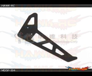 MD5/6 - MD5P-I04 - Carbon Vertical Fin