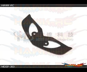 MD5/6 - MD5P-J03 - Carbon Horizontal Fin