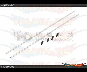 MD5/6 - MD5P-J06 - MD5 / MD5.5 Aluminum Boom Support Set
