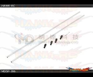 MD5/6 - MD5P-J06 - MD5 / MD5.5 Aluminum Boom Support Set