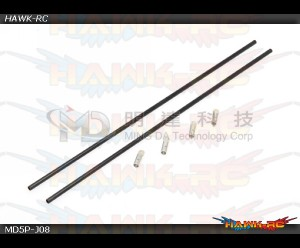 MD5/6 - MD5P-J08 - MD5 / MD5.5 Carbon Boom Support Set