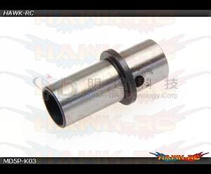 MD5/6 - MD5P-K03 - One Way Clutch Sleeve