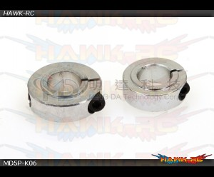 MD5/6 - MD5P-K06 - Main Shaft Collars