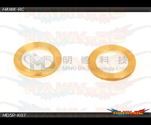 MD5/6 - MD5P-K07 - Main Shaft Washers