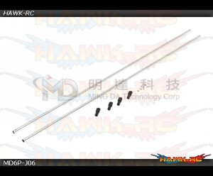 MD5/6 - MD6P-J06 - MD6 Aluminum Boom Support Set