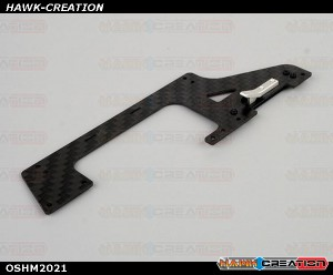 OMPHOBBY M2 3D Helicopter Carbon fiber Left-Lower(LL) frame (1pcs) OSHM2021
