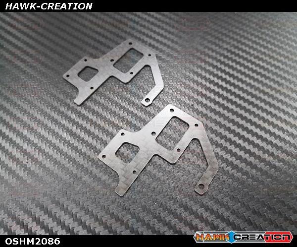 OMPHOBBY M2 3D Frame Upper Carbon Plate (1 pair)  OSHM2086